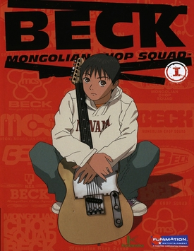 """Koyuki On The Cover Of The First DVD Volume Of """"Beck"""", As Issued By Funimation"""